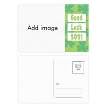 明信片卡片祝福2021好运