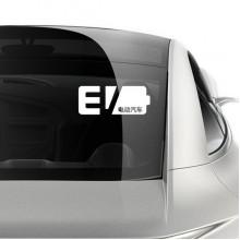 绿色新能源电动汽车标志车贴
