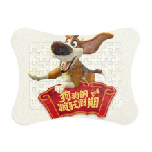 狗狗的疯狂假期-奥兹OZZY 纸质卡片相框拼图游戏桌面装饰礼物