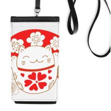 花喜庆招财猫扇子日本文化 皮革手机挂包钱包黑色智能手机保护套礼品礼物