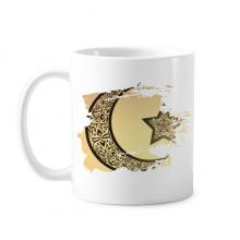 伊斯兰信仰伊斯兰朝圣圣地真主安拉镂空的月亮装饰艺术图案 墨迹风格陶瓷杯子白色马克杯咖啡牛奶杯水杯