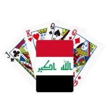 伊拉克国旗亚洲洲国家象征符号图案 扑克牌休闲纸牌游戏纪念礼物