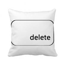 键盘符号delete删除键 方形抱枕靠枕沙发靠垫双面含芯礼物