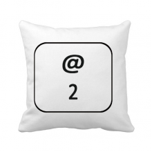 键盘符号数字2 方形抱枕靠枕沙发靠垫双面含芯礼物