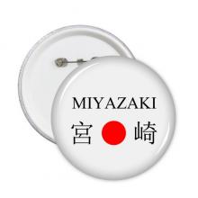 宫崎日本城市地名红日 圆形徽章胸章胸牌装饰挂牌5件礼物