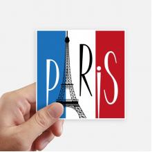 国旗法国地标埃菲尔铁塔 方形贴纸10cm摩托电脑贴画旅行箱装饰8片