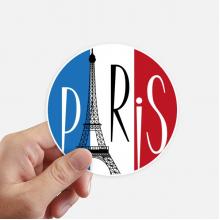国旗法国地标埃菲尔铁塔 圆形贴纸10cm摩托电脑贴画旅行箱装饰8片