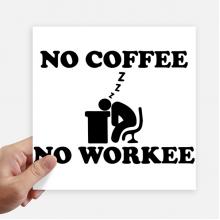 无咖啡不工作日常 方形贴纸20cm摩托电脑贴画旅行箱装饰4片