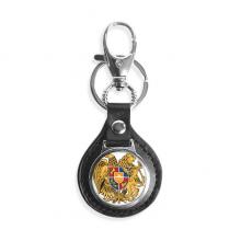 亚美尼亚埃里温国徽 汽车钥匙扣金属皮革链圈环挂件礼物