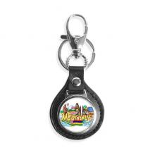 七色土毛里求斯涂鸦 汽车钥匙扣金属皮革链圈环挂件礼物