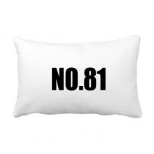 幸运数字No.81号码 抱枕靠枕腰枕沙发靠垫双面含芯礼物