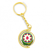 阿塞拜疆巴库国徽 金色旋转钥匙扣挂件