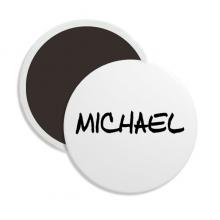手写英文名个性私人订制Michael 圆形陶瓷冰箱磁铁贴2枚