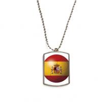 西班牙国旗足球纹样 不锈钢狗牌身份牌项链