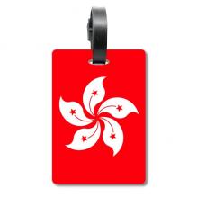 中国香港区旗紫荆花红旗 旅行箱包标签旅行者识别标牌