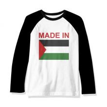 巴勒斯坦国旗国家制造 长袖黑白上衣连肩T恤衫