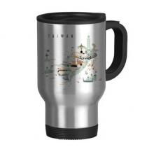 美丽岛屿台湾旅行 不锈钢旅行杯汽车杯带把手杯子450ml礼物