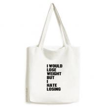 黑色英文字母标语 白色单肩帆布包手提袋时尚环保袋礼物