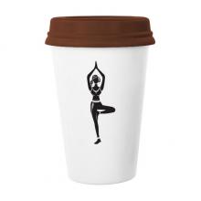 单腿站立瑜伽动作运动少女 陶瓷杯子马克杯带盖锥形水杯礼物