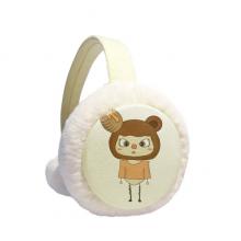 动物熊棕色大自然蜂蜜悠悠 冬季可折叠保暖耳套耳罩护耳挂耳包礼物