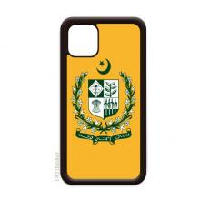 巴基斯坦国徽绿色 适配于iPhone 11手机壳apple苹果手机保护套