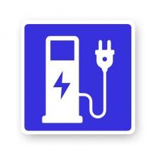 新能源电动车充电桩电动汽车充电站标识符号装饰贴纸
